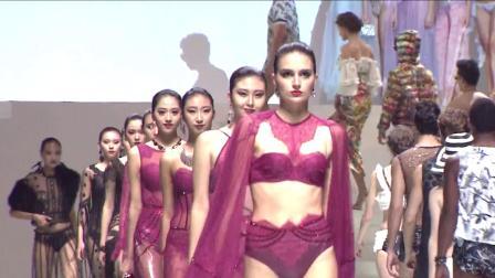 中國經典內衣系列  安莉芳 China Classic Lingerie Show 全版