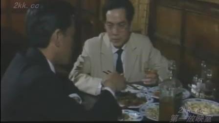 76号魔窟   12集电视连续剧全