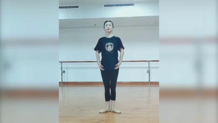石家庄市群众艺术馆舞蹈线上培训(十一)