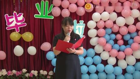 北大幼儿园临汾万佳园2020第三届大班毕业典礼