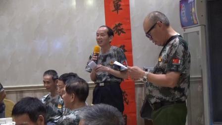 台山汶村老战友庆祝建军93周年暨纪念从军50载联谊聚会