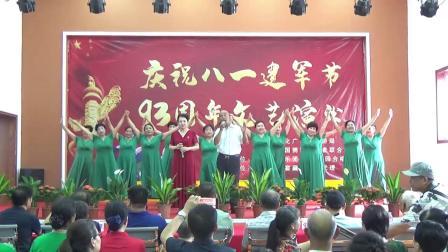 高阳县庆祝中国人民解放军建军93周年文艺演出