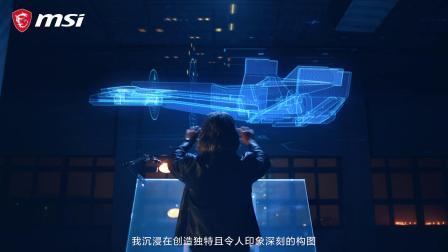 强袭2 GE66-龙盾限量版