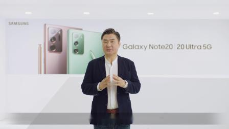 三星Galaxy Note20系列新品体验发布会全程回放