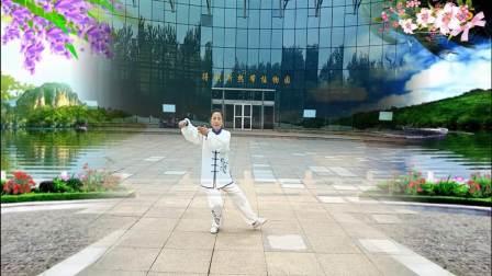 好心情蓝蓝广场舞王炳莲老师晨练练习版42式太极拳【牧羊曲】古筝独奏版