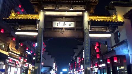 秦淮夜—南京夫子庙