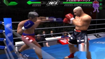 PS2 K-1 2003穿护踝的主角被KO