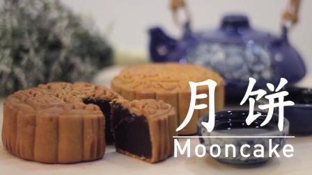 中秋节 (Mid-Autumn Festival)