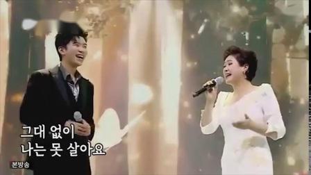 韩国歌曲  你是我的爱(내사랑그대여) -  임영웅x김용임