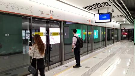 【深圳地铁8号线】深圳地铁2号线列车02A3506长型208号车,莲塘站进站