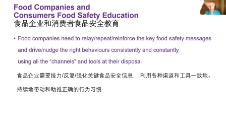 Bertrand Emond_the Role of Food Companies in Consumer Food Safety Education