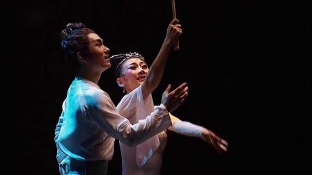 舞蹈 传说 青年舞者 曾明 刘芳