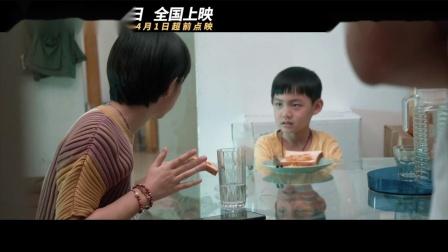 """2021催泪电影《我的姐姐》""""成为姐弟""""特辑"""