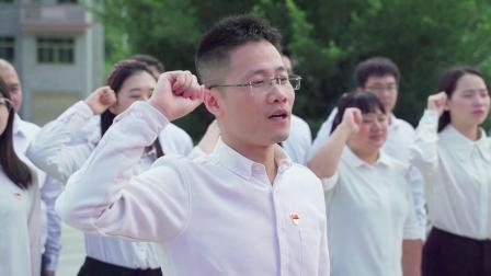"""长乐联通党支部""""歌声献给党""""献礼建党100周年"""