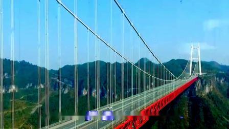 矮寨大桥,一生中非看不可的风景---2021年9月7日红太阳户外俱乐部观矮寨大桥