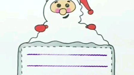 圣诞老人读书卡手抄报边框。你的圣诞节手抄报还差这个边框!#圣诞