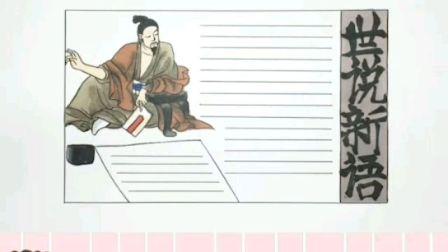 世说新语-谢安时读书卡更新啦,图文版教程可在头条小程序【手抄报作业】里找到~😁