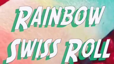 彩虹蛋糕 🌈🍰 好看又好吃😋