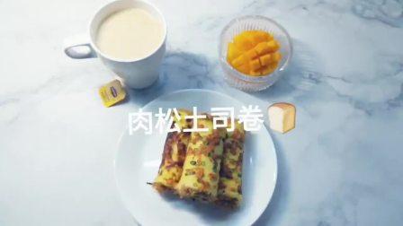 吐司新吃法 肉松吐司卷旺仔+红茶=奶茶👍