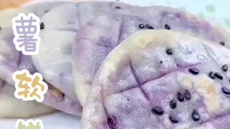 紫薯真的是怎么吃都吃不够,这样做成小饼娘俩能吃一大盘😋