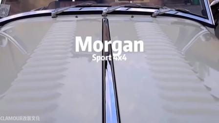 摩根这个品牌只生产老爷车,有些车型比法拉利还贵,最便宜的也要80万,还是辆三轮