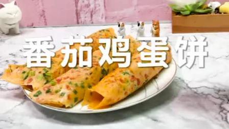 简单易学营养早餐,卷了火腿肠的番茄鸡蛋饼!