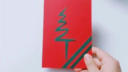 圣诞节立体圣诞树贺卡!简单好看!材料:全硬卡!
