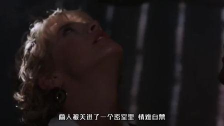 电影:惊异大奇航 || 小伙子与女朋友接吻,结果被吸到对方的肚子里,发现了一个大秘密