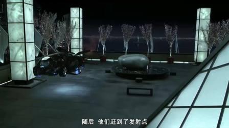 速看科幻片《黑衣人2》(06)