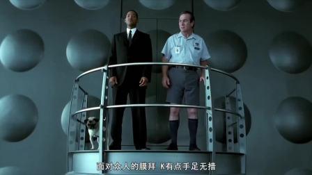 速看科幻片《黑衣人2》(03)