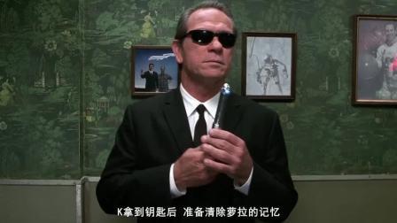 速看科幻片《黑衣人2》(04)
