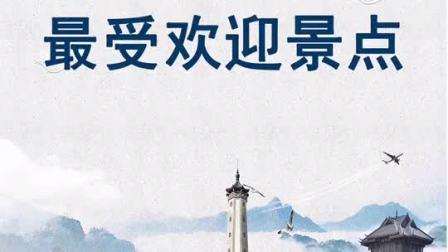 🈶️芙蓉国美称的湖南是一片钟灵毓秀,英雄辈出,人文荟萃的沃土。 湖南十大旅游景点盘点