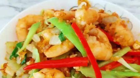 中餐厅同款的面包糠炒虾,味道鲜美,做法简单