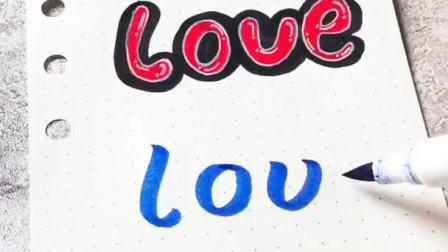 手帐素材|继续发字体,小可爱要的生日快乐字体过两天发哟