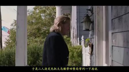 《冥界警局》  -06  完结