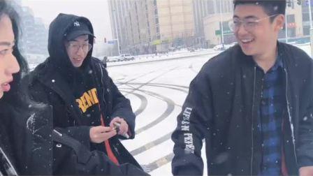 幸运的和最好的朋友们见证了北京今年最大的一场雪❄️幸运的雪麻烦眷顾我们叭!💕