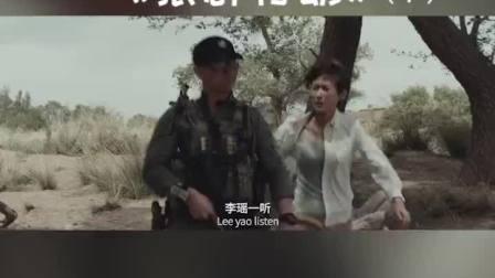"""刘老师逆天吐槽真人""""吃鸡""""在线嗝屁的电影《狼群行动》(下)"""