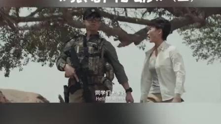 """刘老师逆天吐槽真人""""吃鸡""""在线嗝屁的电影《狼群行动》(上)"""
