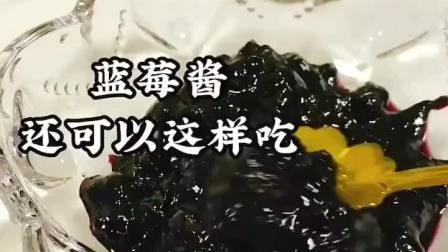让宝宝爱上吃饭的秘密㊙️蓝莓酱的做法,请见主叶上个视频。真的是超好吃呢[愉快]