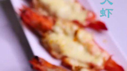 平底锅一样可以做美味诱人的芝士焗大虾
