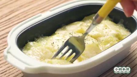 法式香煎鸭胸、烤mini小土豆、烤香肠、芝士焗土豆……这些都是我用它在微波炉里做的[呲牙]