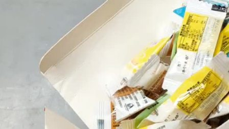 内蒙奶酪,儿童补钙奶片,130多个现只要19.8,嚼着吃的牛奶,奶香浓郁😋