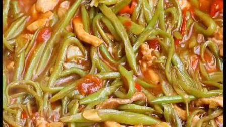 米饭都吃光了,番茄豆角炒肉丝