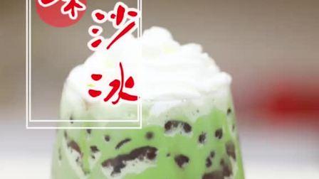 抹茶红豆沙冰