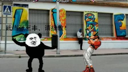熊猫人表情包来了