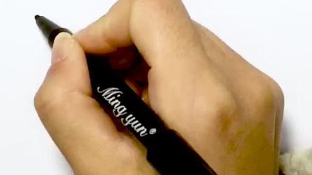 手帐:生日快乐字体教程。最用心的礼物去送给最喜欢的人!