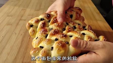 爱吃面包的收藏了,做法和配方都告诉你,学会了能开面包店了,超简单