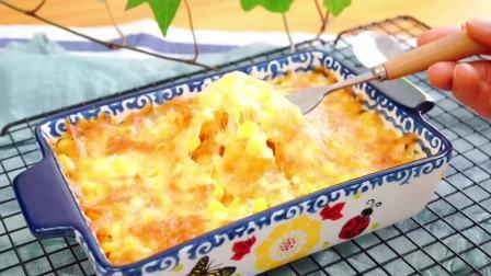 教你做香浓芝士烤玉米,口感香糯,奶味儿十足,拉丝效果杠杠滴!