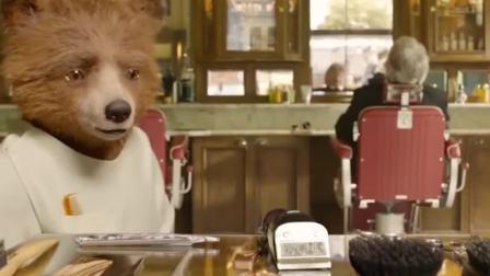 《帕丁顿熊2》2018最流行发型创作来源😝