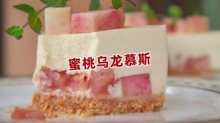 适合夏天的慕斯蛋糕,不需要烤箱就能做,吃起来像冰淇淋,太棒了